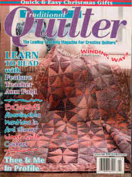 Traditional Quilter Magazine, January 1996 Issue